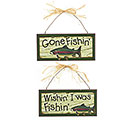 9723153 - Wood Fishing Assortment (No Longer Available)